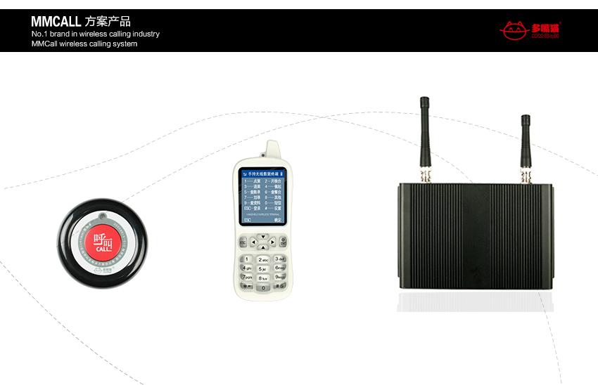 无线呼叫器与有线呼叫器区别?